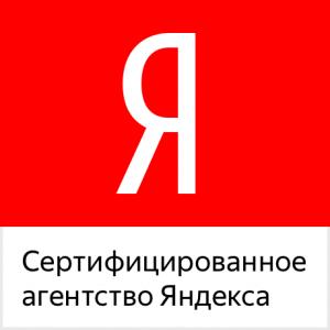 Список белорусских сертифицированных агентств Яндекс.Директ