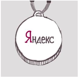 Сертифицированные агентства Яндекс в Беларуси: обзор компаний