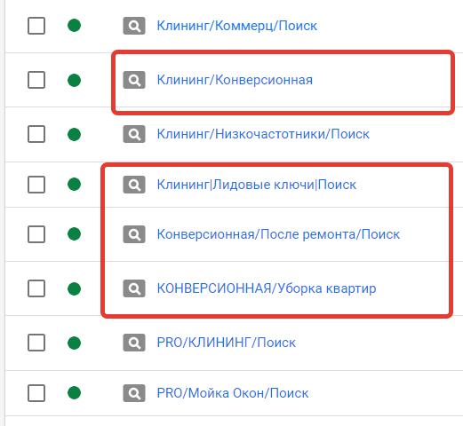 keis-gusarov-ppc-11