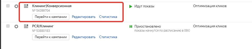 keis-gusarov-ppc-8